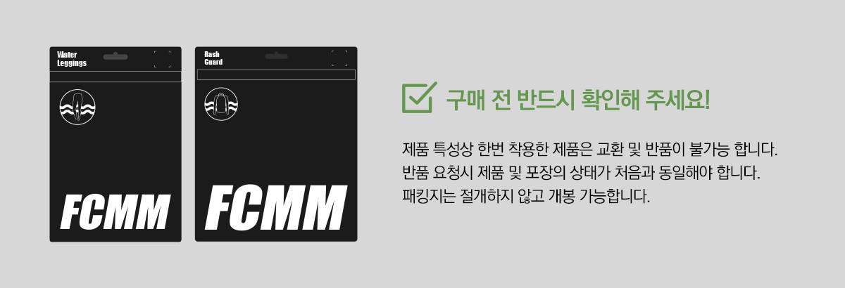 에프씨엠엠(FCMM) 맨즈 빅로고 스윔 래쉬가드