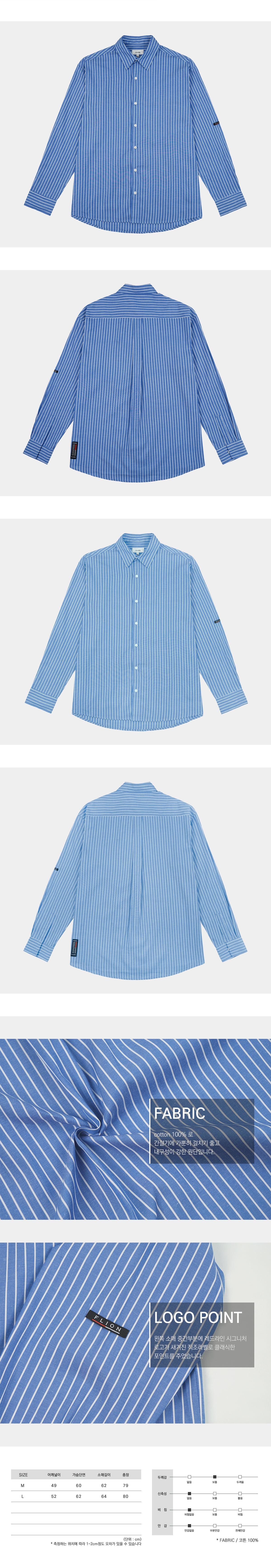 플리온(FLION) 레드라인 오버핏 스트라이프 셔츠