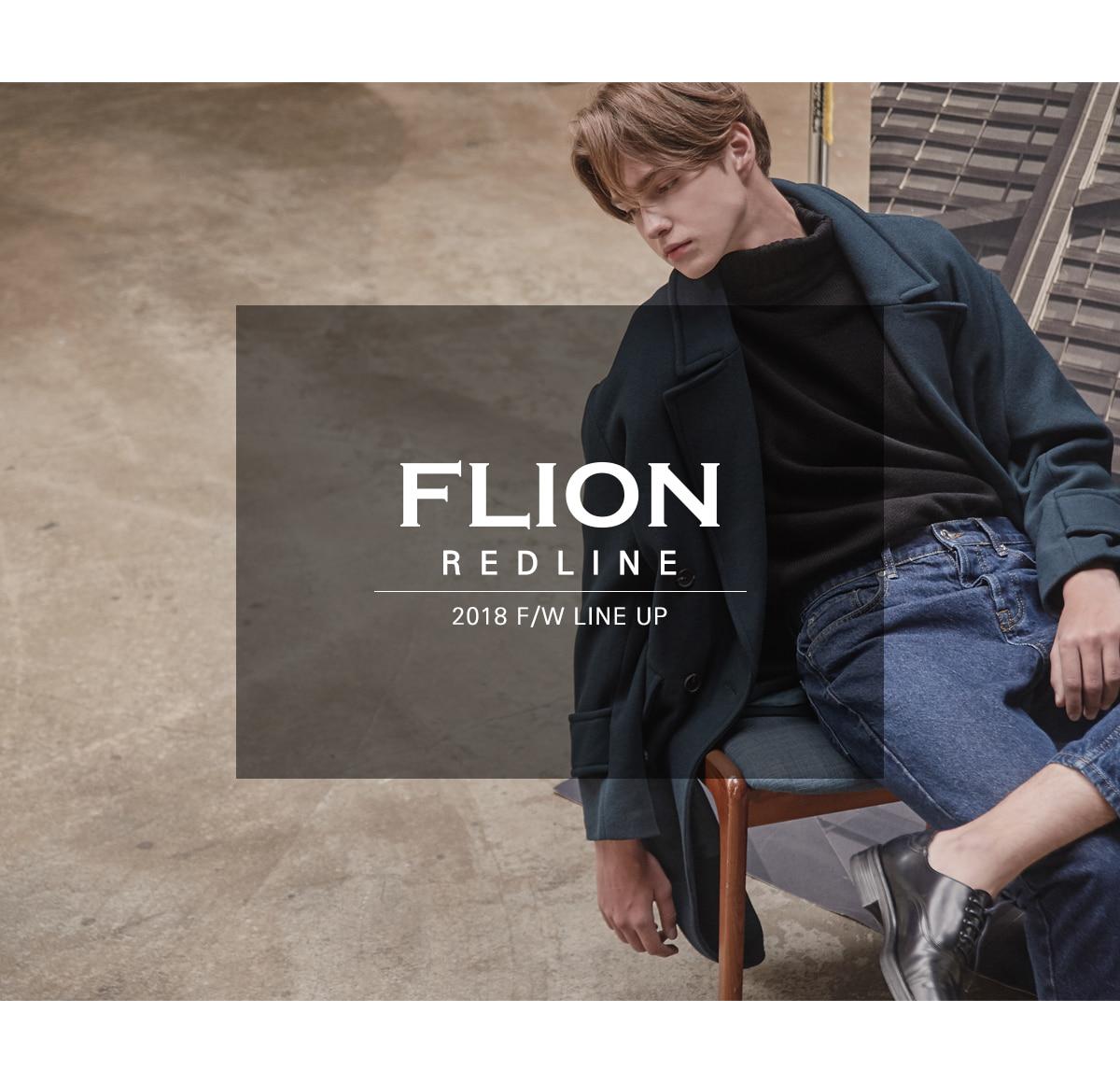 플리온(FLION) 레드라인 커프스 컷팅 롱 코트 - 브라운
