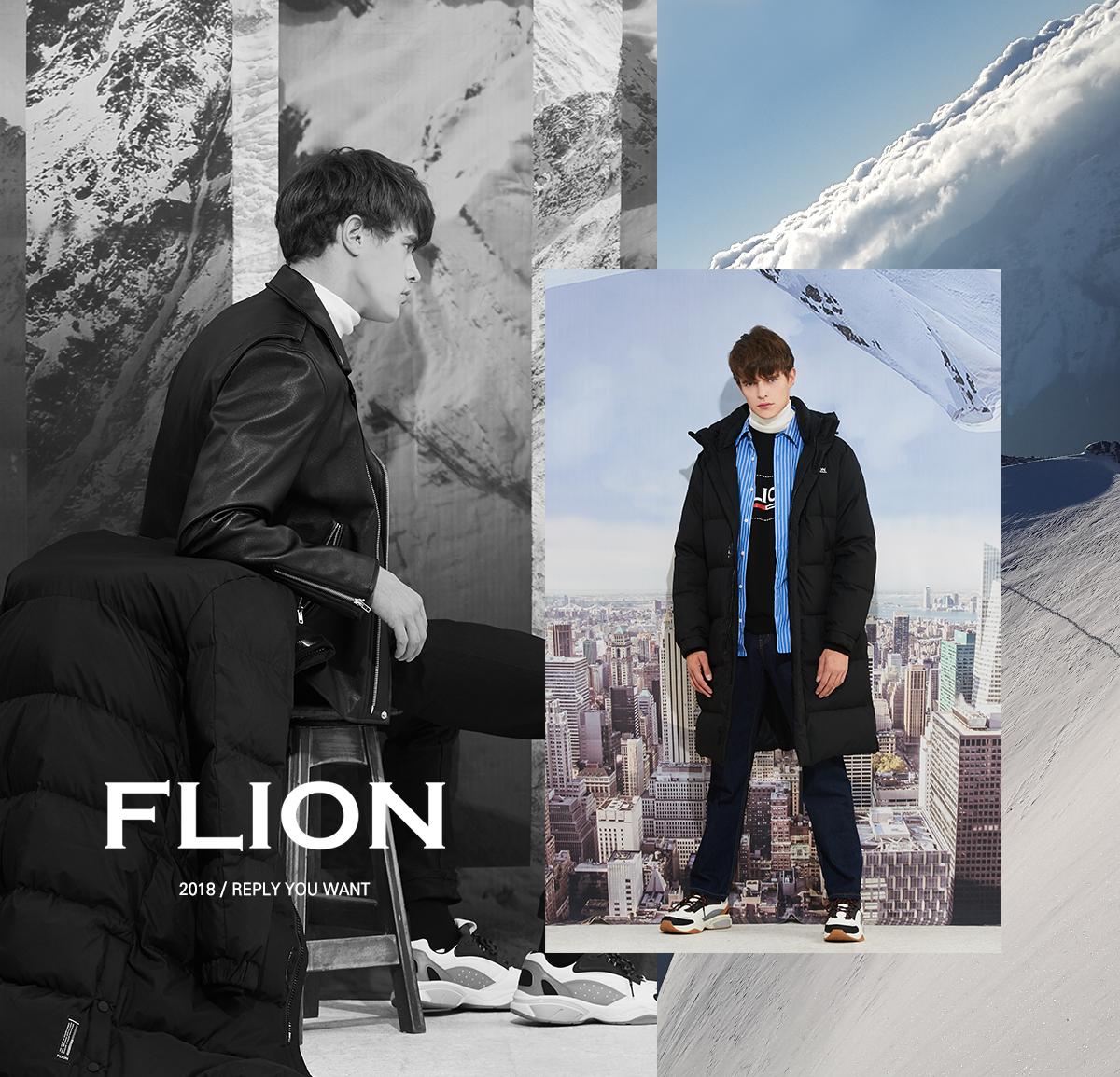 플리온(FLION) 레드라인 벨티드 롱 패딩 점퍼
