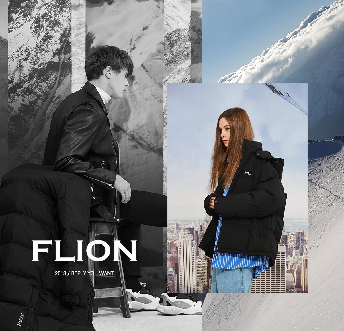 플리온(FLION) 레드라인 바인드 숏 패딩 점퍼