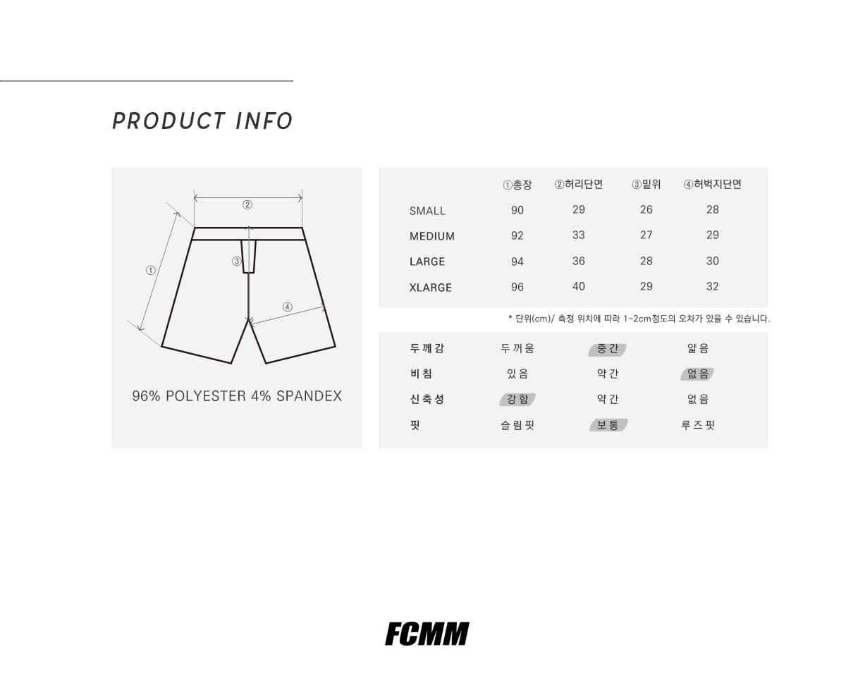 에프씨엠엠(FCMM) 라인 트랙 팬츠